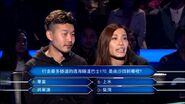 CTB KMB 170 Who Wants to be a Millionaire 28-03-2018