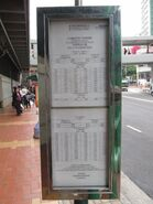 Cable TV Tower shuttle timetable Apr12
