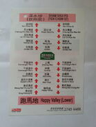 KMB 917 Leaflet 1997-05-01 2