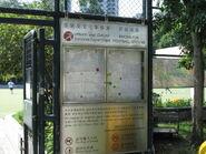 Kwong Fuk Playground 3