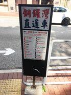 Wan Chai to Tsuen Wan stop