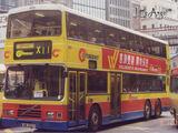 城巴X11線 (第一代)
