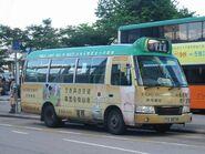 HKGMB 9 FS9978