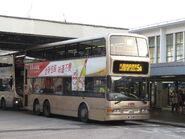 JK2480 5A (1)