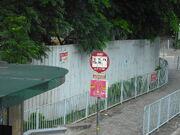 Kar Wo Lei Tsuen