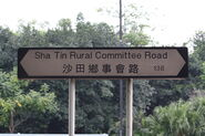 Sha Tin Rural Committee Road Sign