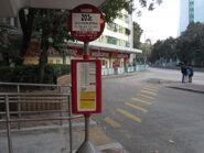 Tai Hang Tung 20140118-3