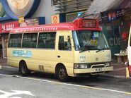 VE1813 Tsuen Wan to Cheung Shan Estate 16-10-2019