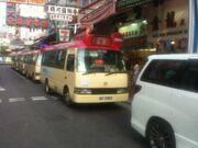 EP7063 Tsuen Wan to Shek Lei