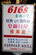 Mong Kok 616S-2