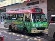 ND3925 Jordon Road to Tsz Wan Shan 02-09-2019