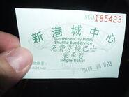 SunShineCity Ticket