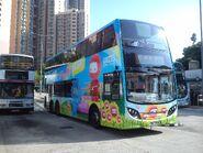 Bus Boy SH1334 1A(2)