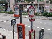 Fok Loi Estate Tai Chung Road S3