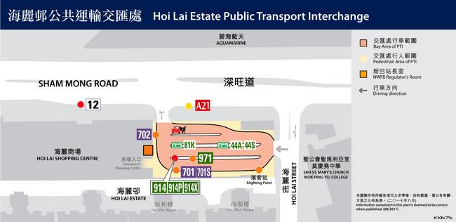 Hoi Lai Estate PTI Plan 2017