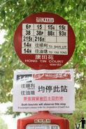 Hong Tin KMB 14H Notice 201803
