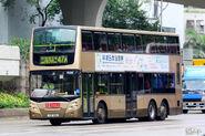 KMB 47A ATE204 LR931