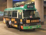 LD8700 Hong Kong Island 9 08-10-2018