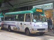 MX3667 Hong Kong Island 63A 09-11-2016