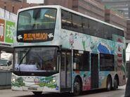 Nwfb-Art bus 4023 @101