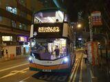 富豪B8L/新巴