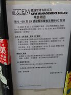 KNGMB 6-6C-6X notice 20171102