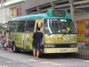 Mong Kok Fife Street GMB 27M