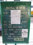 NTGMB 805S Mong Kong Terminus sign
