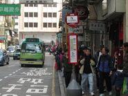 Nam Shing Street 20131222-3
