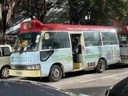 PC1625 Mong Kok to Megabox 15-06-2020