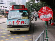 Ping Shek PLB Tsuen Wan