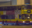 城巴89R線