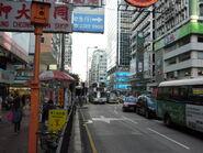 Argyle Shanghai E
