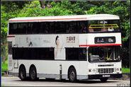 HH5474-69M