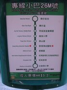HKGMB 26M stop 2