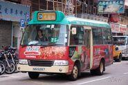 KowloonCity-TaKuLingRoad-9002
