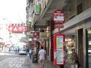 Kweilin Street Yu Chau Street 1