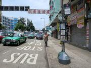 On Hong Road E2 20180420