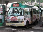Sha Tin Station Pai Tau Street r-69K