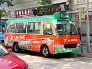 TD5202 Hong Kong Island 39C 19-04-2020