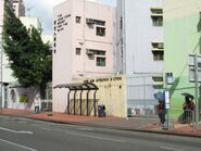 Yuen Long Home for the Aged Blind
