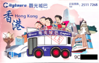 Citytours ticket