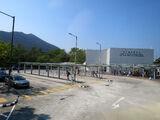 香港科技大學 (南閘) 總站