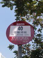 KMB 40 Belvedere Garden BT Stop flag
