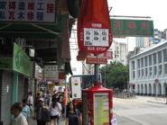Ki Lung Street Yen Chow Street 2