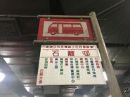 Mong Kok to Shek Lei minibus stop 2