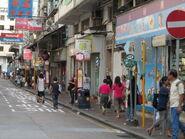 Nam Shing Street 1