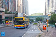 Park Central Po Yap Road 20160530 2