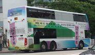 TF7808 116 rear