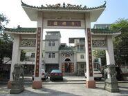 Tsing Chuen Wai 1